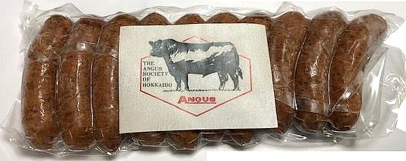 宮北牧場で育てたアンガス牛だけを使用したソーセージ